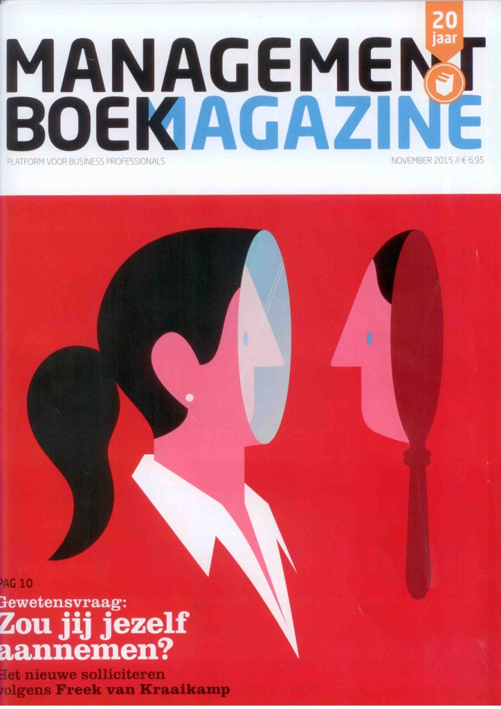 mb1_cover_engagingcontent